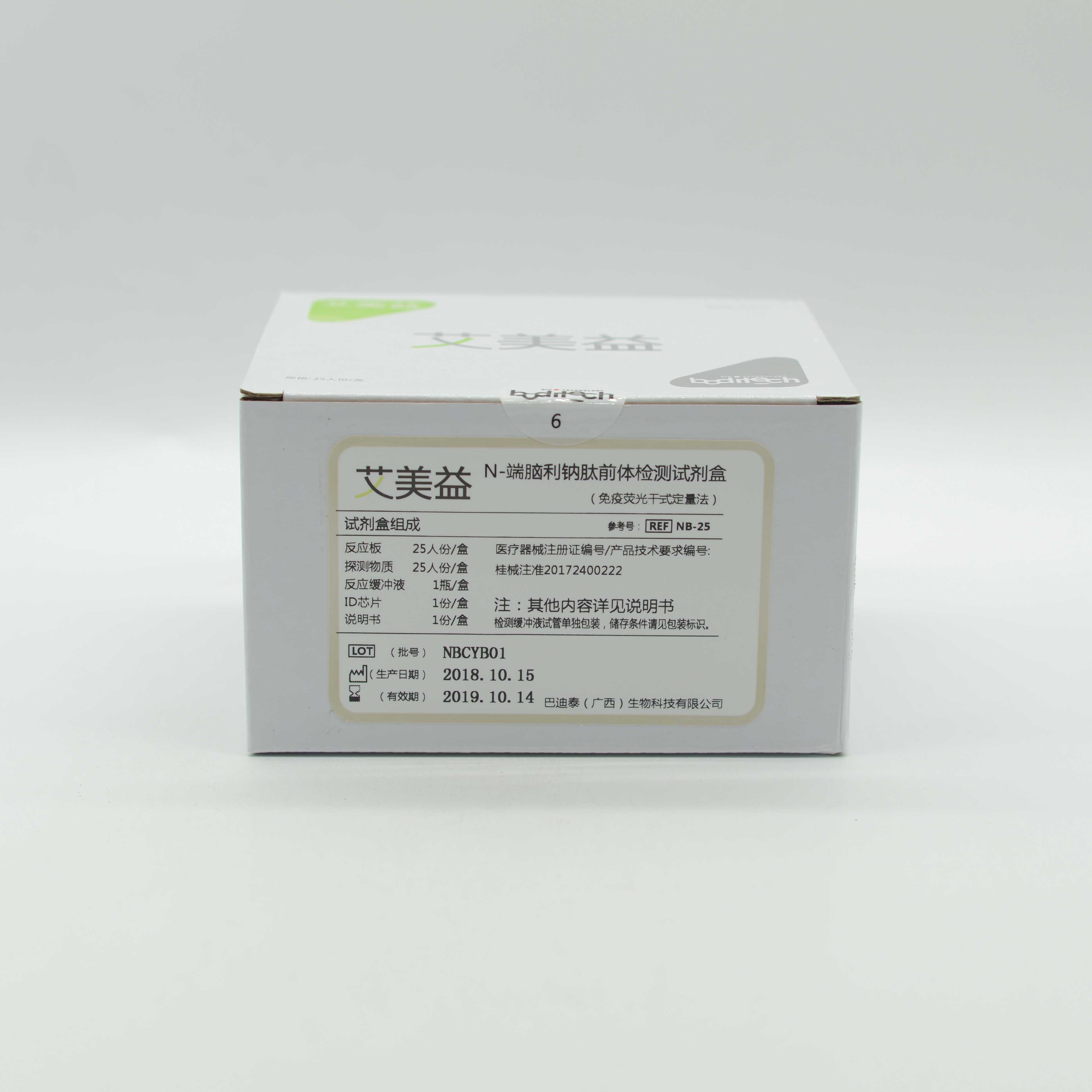 巴迪泰 N-端脑利钠肽前体检测试剂盒(免疫荧光干式定量法)