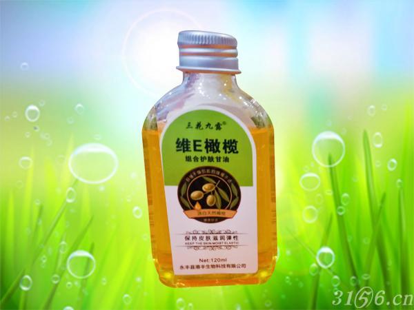 维E橄榄组合护肤甘油招商