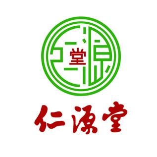 山西仁源堂药业有限公司