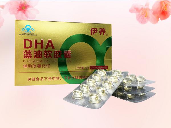 伊养牌DHA藻油软胶囊