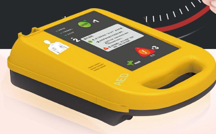 北京麦邦半自动体外除颤器AED7000